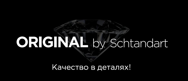 kristal2_4ccbc8cf